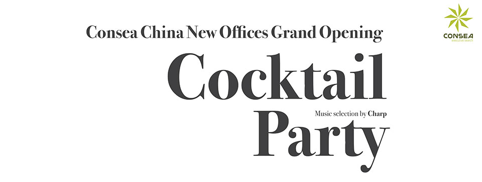 Consea China New Office Grand Opening